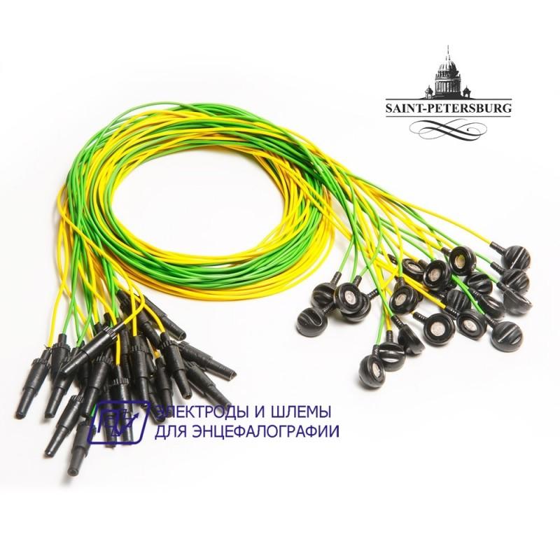 Электроды ЭЭГ чашечковые (комплект)