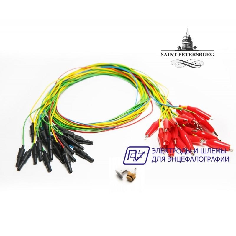 Электроды ЭЭГ мостиковые (комплект)