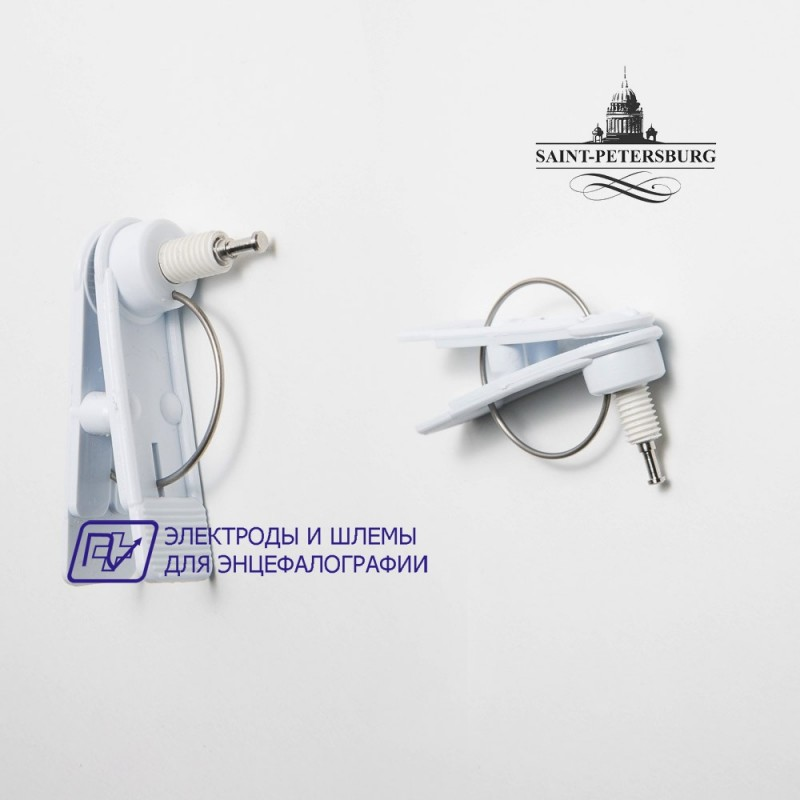 Электроды ЭЭГ плоские (комплект)